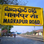 used car loan markapur