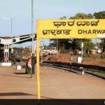 Used Car Loan Dharwad