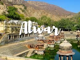 Business Loan Alwar