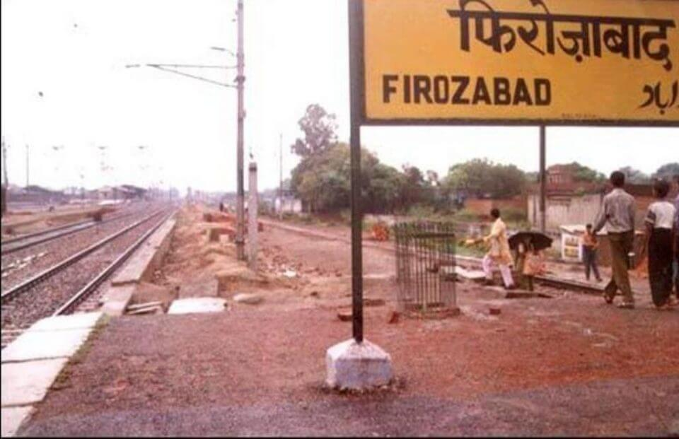 gold loan Firozabad