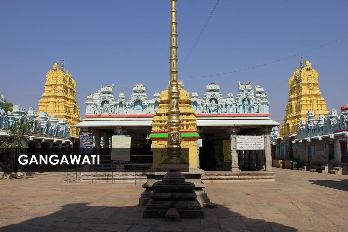 Gold Loan Gangawati