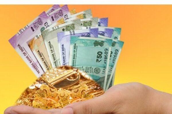 Gold Loan Bihta