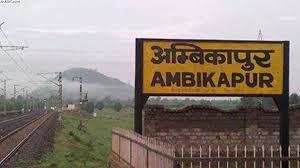 gold loan ambikapur