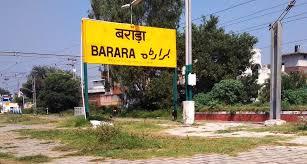gold loan barara