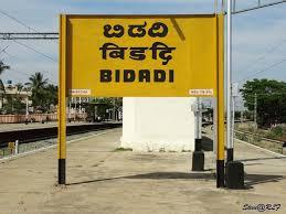 gold loan bidadi