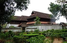 Personal loan kayamkulam