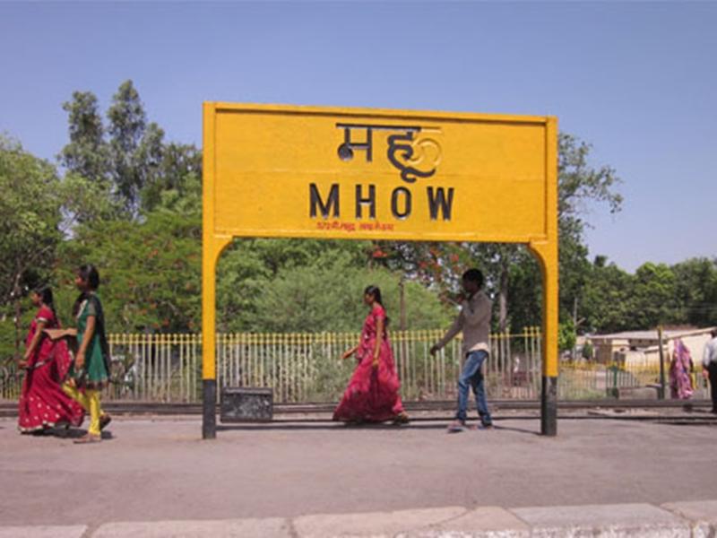 gold loan mhow