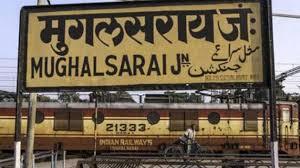 Personal loan mughalsarai