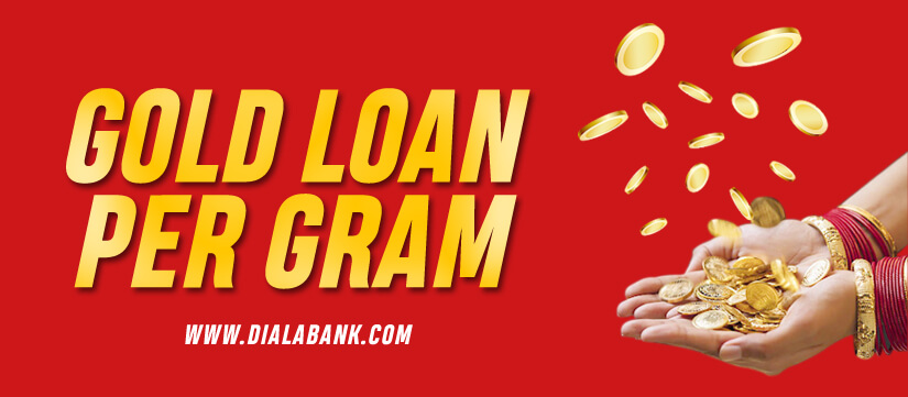 gold loan per gram