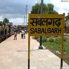 gold loan sabalgarh