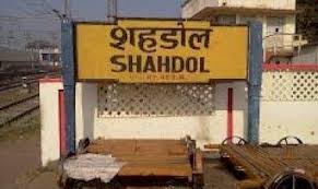gold loan shahdol