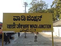 gold loan wadi