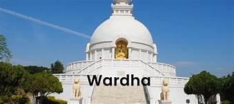gold loan wardha