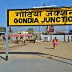 used car loan gondia