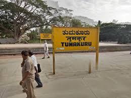 Car Loan Tumkur