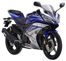 Loan For Yamaha YZF R15