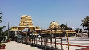 Gold loan warangal