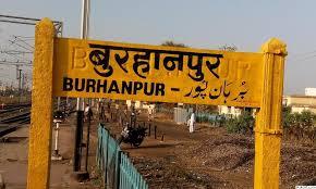 Gold Loan Burhanpur