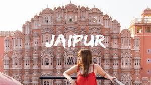 पर्सनल लोन जयपुर