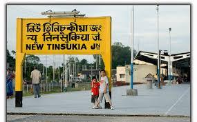 Personal Loan Tinsukia