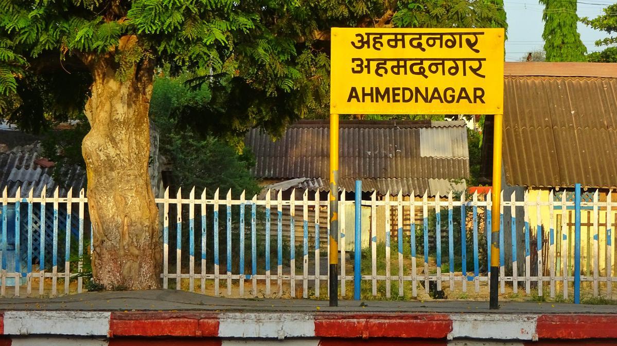 Car loan Ahmednagar