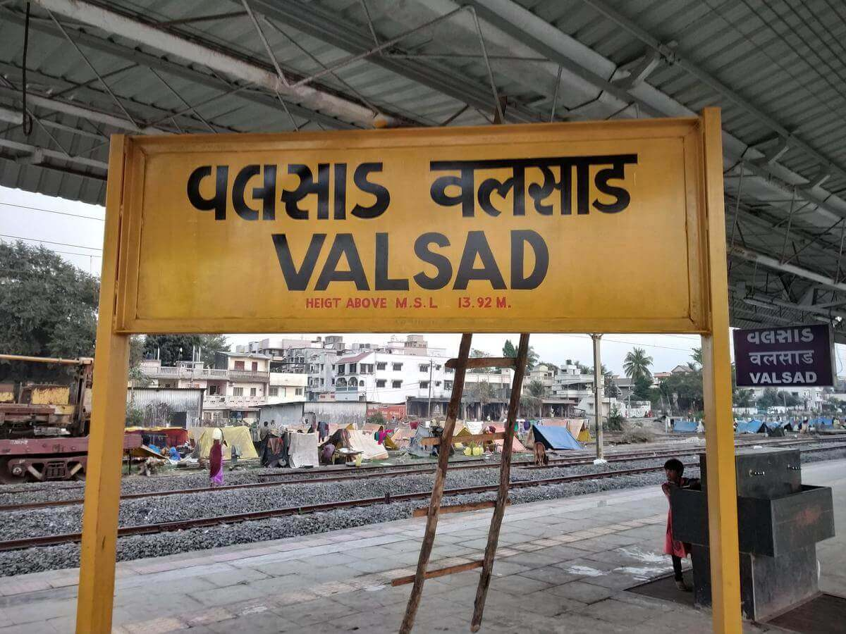 Gold Loan Valsad