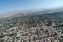 Personal Loan Jalalabad