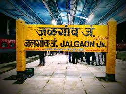 Personal Loan Jalgaon