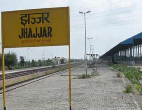 gold loan Jhajjar