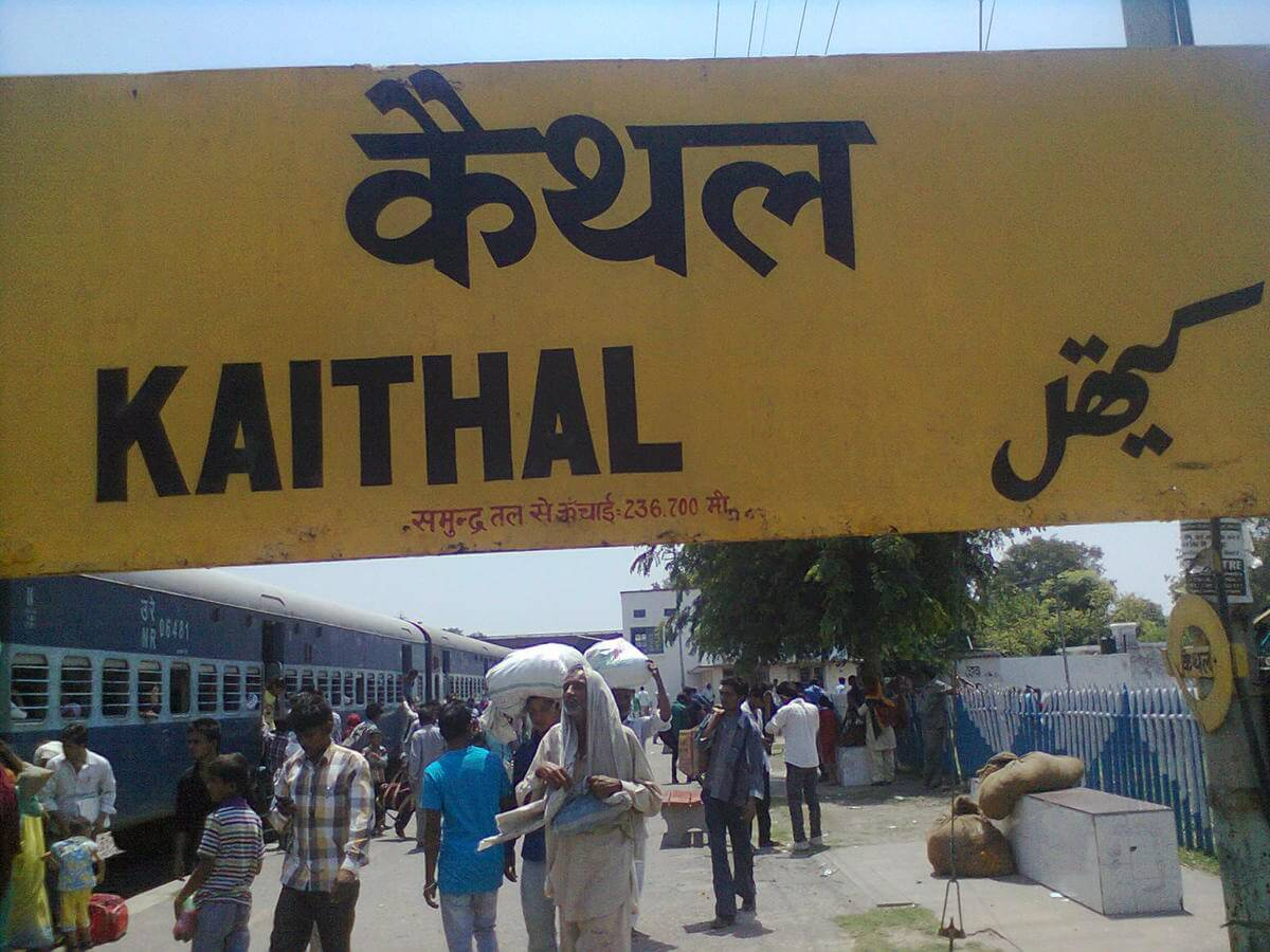 Gold Loan Kaithal