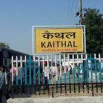 Used Car Loan Kaithal