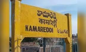Gold Loan Kamareddy