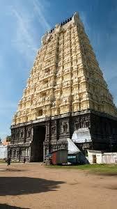 Gold Loan Kanchipuram
