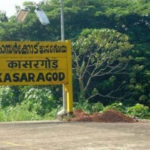 Used Car Loan Kasaragod