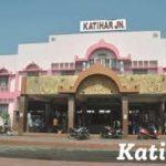 Used Car Loan Katihar