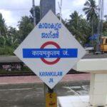 Used Car Loan Kayamkulam