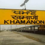 Two Wheeler Loan Khamano
