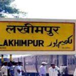 Used Car Loan Lakhimpur
