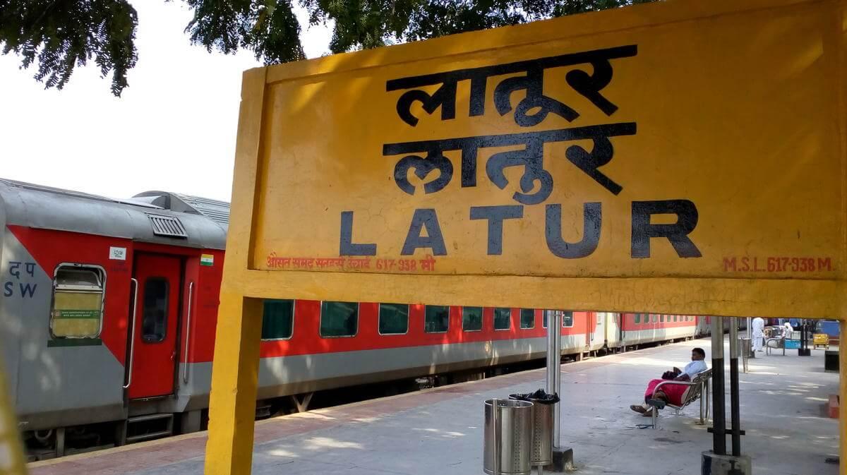 gold loan Latur