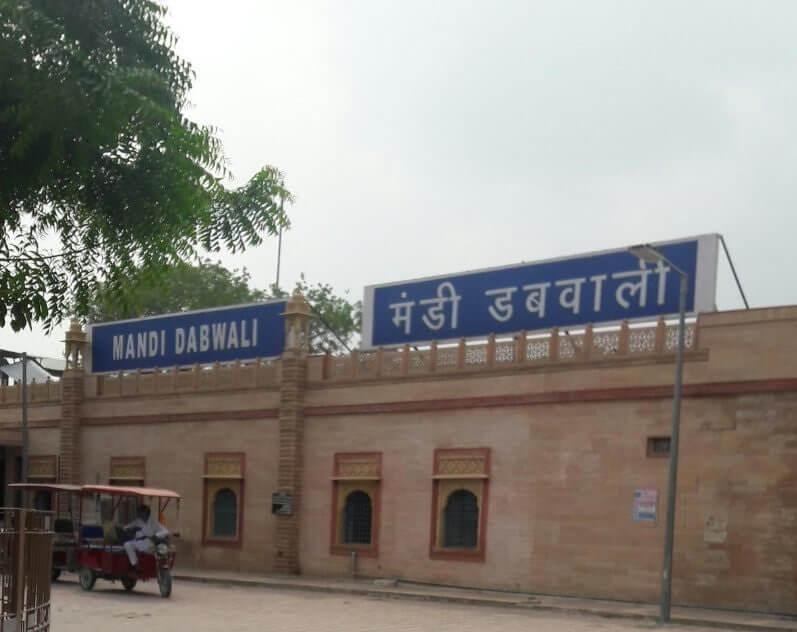 Personal loan Mandi Dabwali