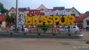 Gold Rate in Bilaspur