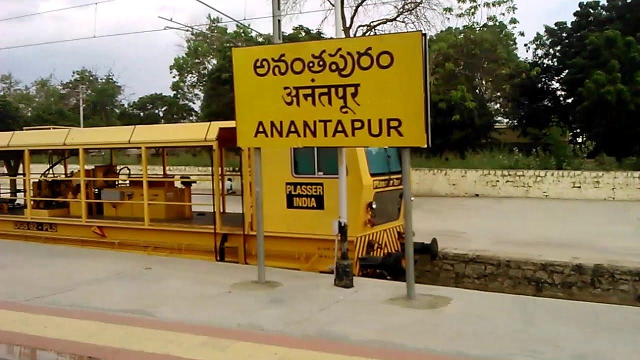 Gold Loan Anantapur