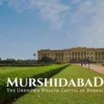Used Car Loan Murshidabad