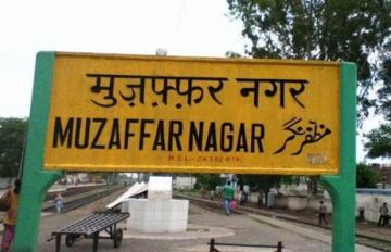 gold loan muzaffarnagar