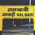 used car loan nalbari