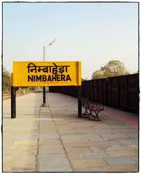 Personal Loan Nimbahera