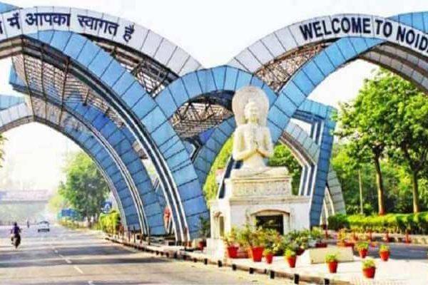 Education Loan Noida