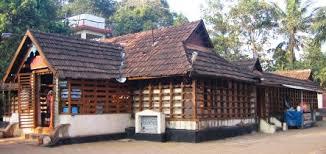 personal loan pandalam