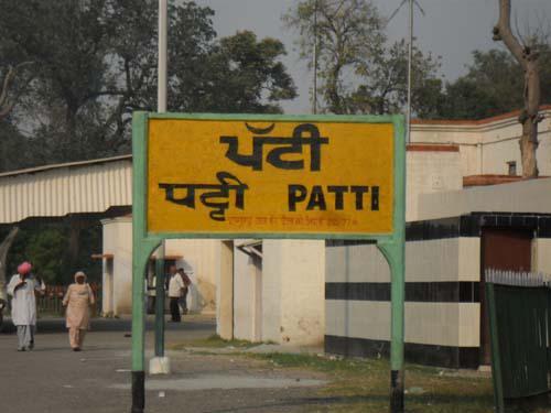 personal loan Patti