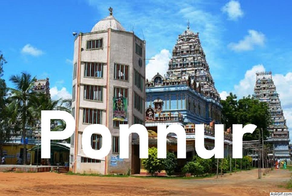 Personal Loan Ponnur